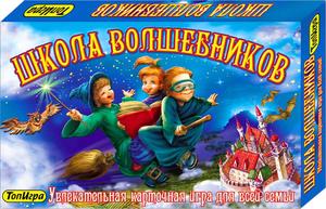 Фото настольной игры ТопИгра Школа волшебников 4234240