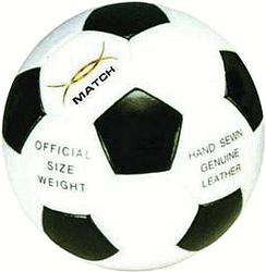 фото Детский мяч X-Match 56024