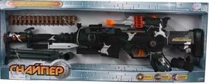 Водяной автомат Joy Toy Снайпер 7146 SotMarket.ru 660.000