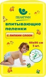 ПЕЛИГРИН Л90 60 x 90 см 5 шт. SotMarket.ru 280.000