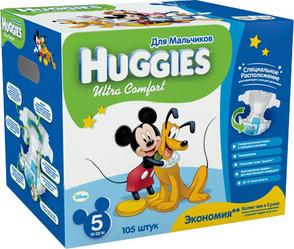 Huggies Ultra Comfort Disney 12-22 кг 105 шт для мальчиков SotMarket.ru 2250.000