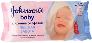 Влажные салфетки JOHNSON'S Baby Нежная забота 64 шт SotMarket.ru 180.000