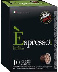 Капсулы Nespresso Vergnano Espresso Lungo Intenso SotMarket.ru 590.000
