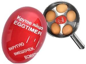 Эврика Для варки яиц 91066 SotMarket.ru 250.000