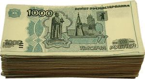 Эврика Пачка 1000р 9623 SotMarket.ru 220.000