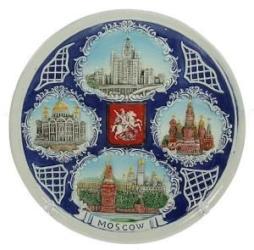 фото Тарелка Русские подарки Москва 322802