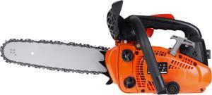 Hammer BPL2500 SotMarket.ru 4490.000