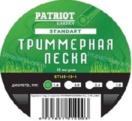 Леска Patriot Standart D 3.0 SotMarket.ru 136.000