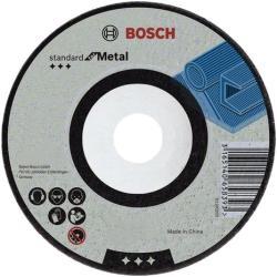 Шлифовальный диск Bosch 2608603181 SotMarket.ru 940.000