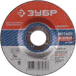 фото Шлифовальный диск ЗУБР 36204-230-6.0