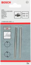 Комплект ножей Bosch