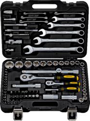 Фото набора инструментов BERGER BG-082-1214 82 предмета для автомобиля