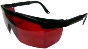Защитные очки лазерные ADA А00126 SotMarket.ru 500.000