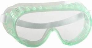 Защитные очки ЗУБР МАСТЕР 110242 SotMarket.ru 220.000