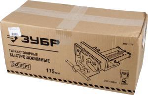 Тиски ЗУБР 32731-175 SotMarket.ru 3570.000