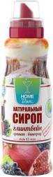 Home Bar Гранат-Виноград 0.5 л SotMarket.ru 200.000