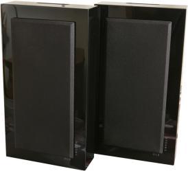 DLS Flatbox Midi v2 SotMarket.ru 18000.000