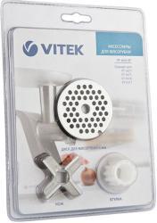 Набор насадок VITEK VT-1624 ST SotMarket.ru 620.000