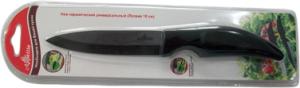 Фото кухонного ножа Appetite 4ABS4B