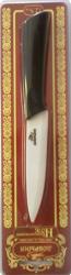 Фото набора ножей Добрыня DO-1109