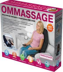 Фото массажной накидки Ommassage BM-2009