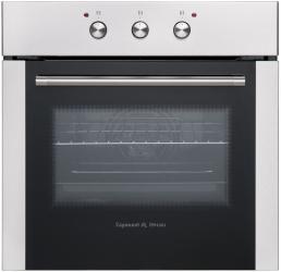 Фото встраиваемой газовой духовки Zigmund & Shtain EN 105.911 S