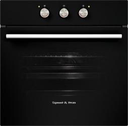 Фото встраиваемой газовой духовки Zigmund & Shtain EN 152.911 B