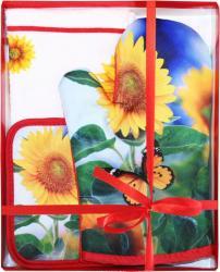 Кухонный набор Bonita Кубанское солнце 2001212171 SotMarket.ru 620.000