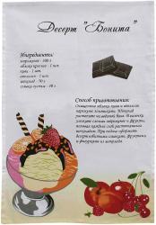 Полотенце Bonita Десерт 101210060 SotMarket.ru 170.000