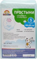 Фото пеленок Карапуз Простыни 60 х 40 см 5 шт