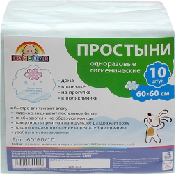 Карапуз Простыни 60 х 60 см 10 шт SotMarket.ru 220.000