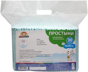 Карапуз Простыни 60 х 60 см 30 шт SotMarket.ru 540.000