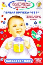 Кружка-поильник Camera Первая кружка ребенка 20106 SotMarket.ru 240.000