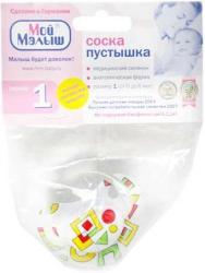 Мой малыш Модерн 11250 SotMarket.ru 150.000