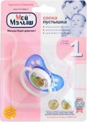 Мой малыш Сказка 20950 SotMarket.ru 150.000