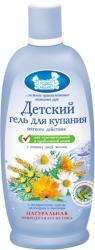 Наша Мама Гель для купания 3155 500 мл SotMarket.ru 210.000