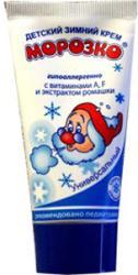 Аванта Морозко 01791 SotMarket.ru 140.000
