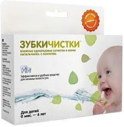 Фото зубной щетки Sun Herbal ЗУБКИЧИСТКИ 88861