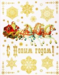 фото Феникс Новогоднее оконное украшение Тройка золотая 31259