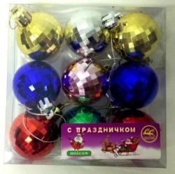 Фото набор новогодних шариков