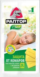 РАПТОР D2128M SotMarket.ru 410.000