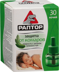 РАПТОР G9576 SotMarket.ru 180.000