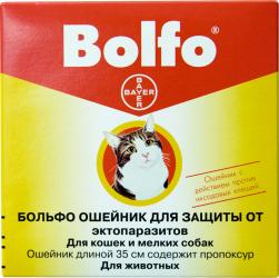 Ошейник Bayer Bolfo 13267 SotMarket.ru 520.000