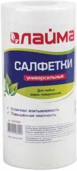 Салфетка Лайма Дом и офис 98999 SotMarket.ru 240.000