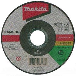 Диск Makita P-53073 отрезной по камню, 115x1x22.23mm