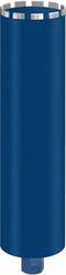 Коронка Bosch Best for Concrete 2608580561 SotMarket.ru 6330.000