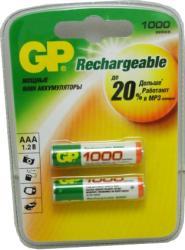 Фото аккумуляторной батарейки GP 100AAAHC-2CR2