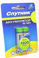 Аккумулятор Спутник KR 15/51 1300mAh SotMarket.ru 1060.000