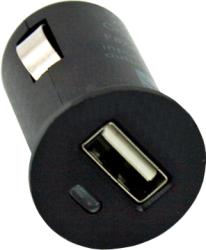 фото Универсальное автомобильное зарядное устройство LP CD125532