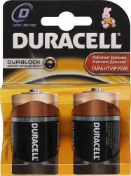 Фото элементов питания Duracell LR20-2BL